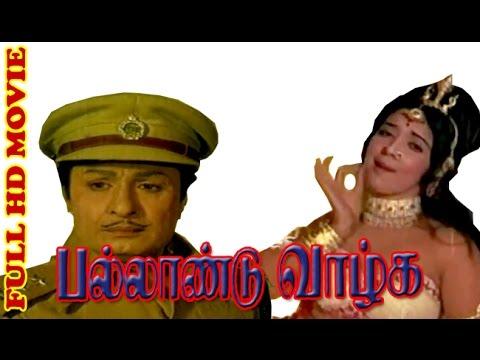 Tamil Full Movie | Pallandu Vazhlga | M.G.R,Latha,M.N.Nambiyar | Full Movie HD