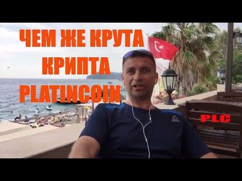 Видео Заработок в интернете 50 рублей в день