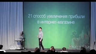 видео 6 способов повышения рентабельности продаж
