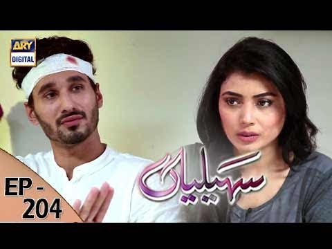 Saheliyaan - Ep 204 - 14th August 2017 - ARY Digital Drama