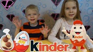Киндер Джой Киндер Сюрприз Дисней Тачки Открытие Игрушек Видео для детей Kinder Joy Unboxing