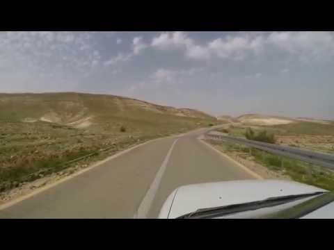 Israel. The road from Arad to Park Mazada.