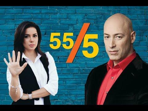 55 за 5: Дмитрий Гордон принял вызов и показал себя настоящим