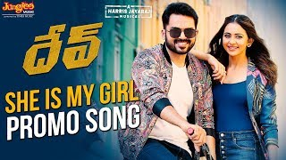 She Is My Girl Promo Song | Dev (Telugu) | Karthi, Rakul Preet Singh | Harris Jayaraj