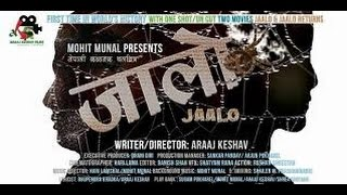 jaalo Nepali movie aim to feature in Guiness World Record | Jaalo return nepali movie