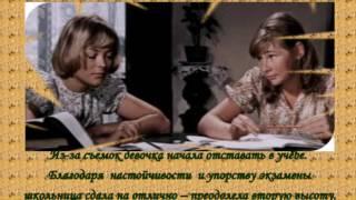 """Бук-трейлер к произведению Елены Ильиной """"ЧЕТВЕРТАЯ ВЫСОТА"""""""