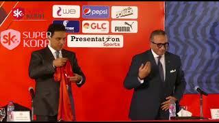 شاهد لحظة تقديم جهاز المنتخب المصري الجديد بقيادة حسام البدري