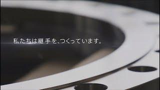 MIEテクノ 企業紹介