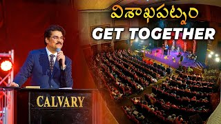 Dr Jayapaul Message in Vizag Get Together | Dr Jayapaul