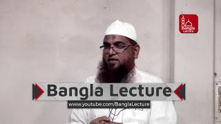 Bangla Waz 2017 Hujur Amar Murgi Jobai Kore Den by Shaikh Amanullah Madani | Free Bangla Waz