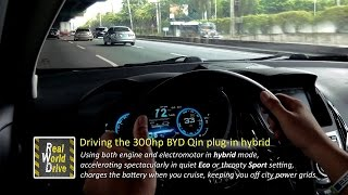 Driving the 300hp BYD Qin plug-in hybrid