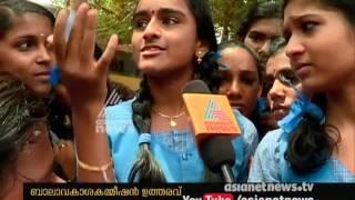 9 At Nine Malayalam News 22/08/2016 Asianet News Channel 9:00pm News