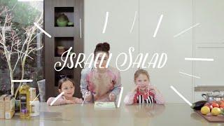 Let's Make Israeli Salad