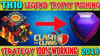 TH 10 LEGEND TROPHY PUSHING STRATEGY 2018 | TH 10 VS TH11 ATTACKS | CLASH OF CLANS