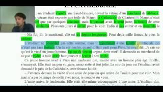 Один из способов работы с незнакомым текстом -  французский язык