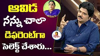 Ramki Shares about His Funny Incident With Bhanumathi | Vanitha TV