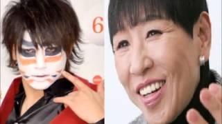 和田アキ子がジムで突然声をかけられたのはなんとすっぴんのゴールデン...
