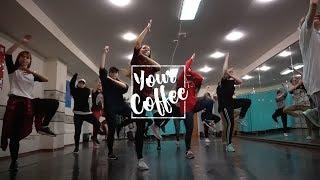 [LIVE] Coffee dance - Your coffee show: Открытый урок по хореографии BTS - MIC drop 31.03-1.04.18