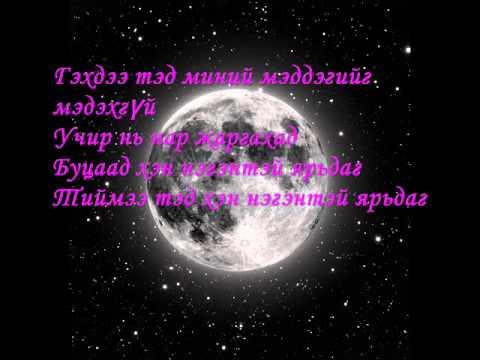 Bruno Mars Talking to the moon(MGL sub)