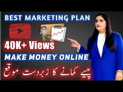 Oriflame Marketing Plan Earn Money Online Urdu | Hindi | Oriflame | Rameesha Khalid