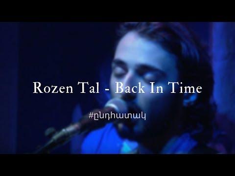 #ընդհատակ. Rozen Tal - Back In Time (live At Stop Club)
