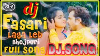 Fasari Laga da Dupatta Dupatta se 💕 Khesari Lal song 💕 DJ Ankit remix