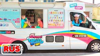 Влад и Никита в мамином грузовике с мороженым