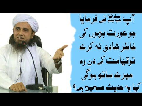 Bewa aurat ka shadi na karna mufti tariq masood sahab mp3