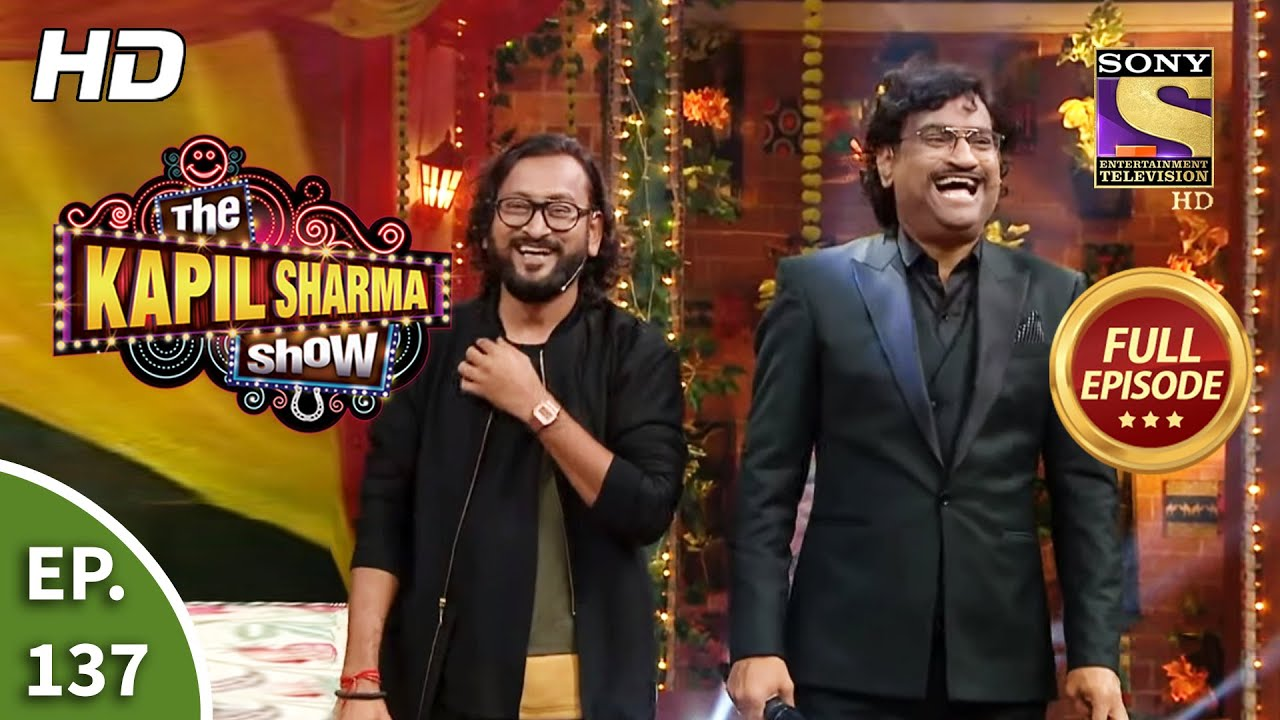 Download The Kapil Sharma Show Season 2 - Shenanigans With Ajay-Atul - Ep 137 -Full Episode -30th August 2020