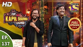 The Kapil Sharma Show Season 2 - Shenanigans With Ajay-Atul - Ep 137 -Full Episode -30th August 2020