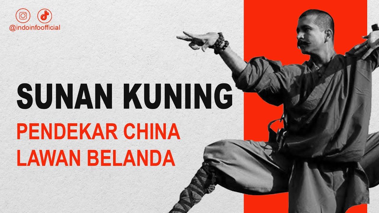 Gabungan Pendekar Tionghoa dan Jawa Pusingkan Belanda 《R.M. Said - Kapiten Sepanjang - Sunan Kuning》