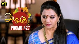 Azhagu Tamil Serial | அழகு | Epi 427 | Promo | Sun TV Serial | Revathy | Vision Time