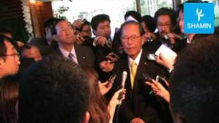 辺野古新基地・建設中止に関する申し入れ|社民党 thumbnail