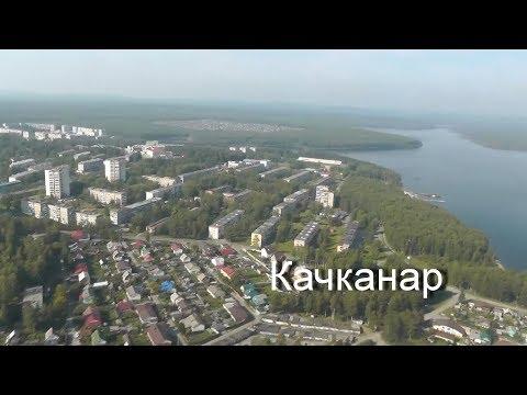 Фильм о Качканаре и комбинате (Железная цепочка), часть вторая./Russia, Mining, Ore Mining.