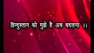 Bhagat Desh Ke.flv