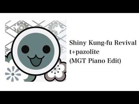 【太鼓の達人】Shiny Kung-fu Revival (MGT Piano Edit)