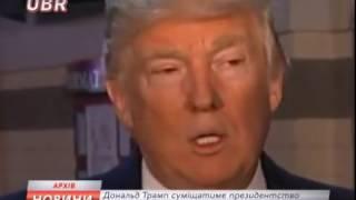Дональд Трамп суміщатиме президентство з роллю виконавчого продюсера реаліті-шоу #UBR 09.12.2016