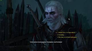 The Witcher 3 Игоша (на смерть)