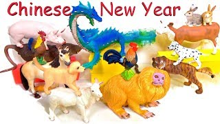 Chinese New Year 2018 | Horoscope | Chinese Zodiac | Year of the Dog