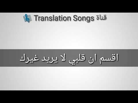 Super sako ft Armenchik MIGNA traduction arabe