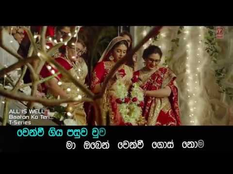 Baaton  Ko  Teri  ►  All  Is  Well  2015   Movie Song 1080p Full HD Video  With Sinhala Translation.