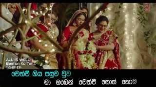 Baaton  Ko  Teri  ►  All  Is  Well  2015   Movie Song 1080p Full HD Video  With Sinhala Translation.