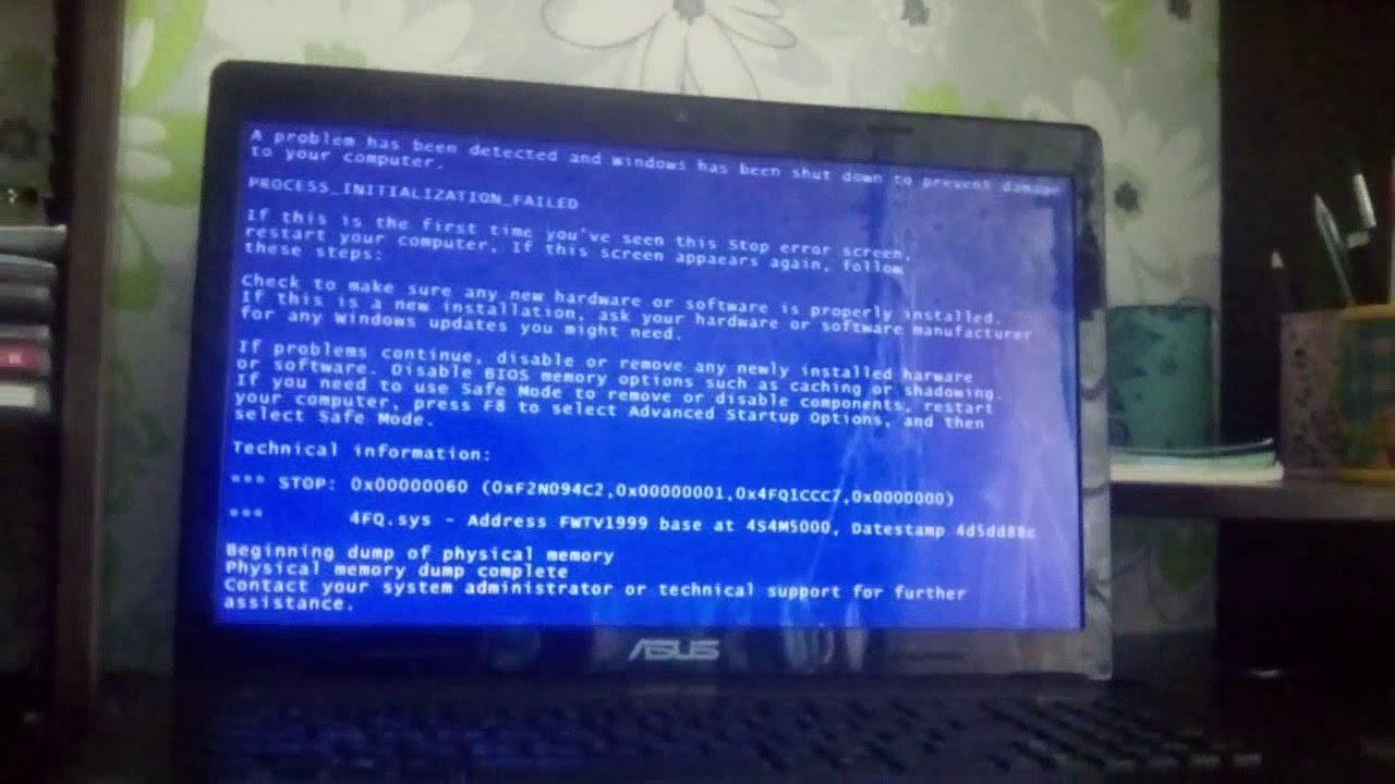 Синий экран смерти😢 - YouTube