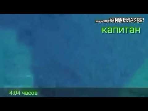 Убийство капитана начальника гаупхвахты обновлённая версия зелёный слоник  1999 год Ultra HD