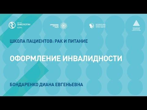 РЕФЕРАТТРУДОВАЯ ПЕНСИЯ ПО ИНВАЛИДНОСТИ 2017