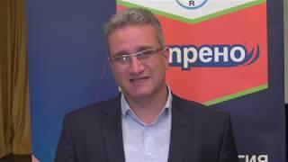БАЙЕР КРОПСАЙАНС  -  ЦАРЕВИЦАТА НА ФОКУС