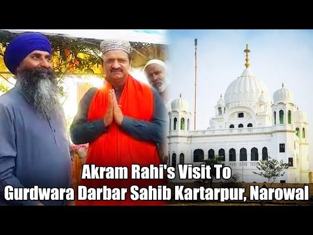 Akram Rahi's Visit To Gurdwara Darbar Sahib Kartarpur, Narowal