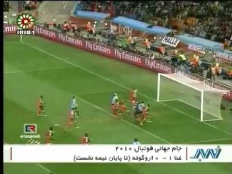 Ghana 2-4 Uruguay World Cup 2010 Football Soccer اروگوئه  غنا