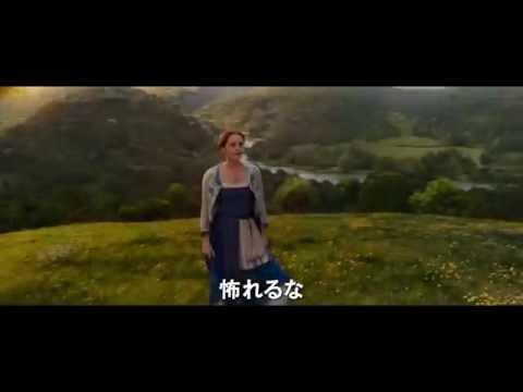 エマ・ワトソン演じるベルが美しすぎる…映画『美女と野獣』日本版予告編解禁!