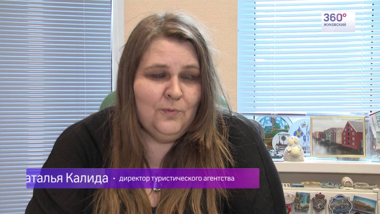 Новости на канале орт или россия